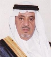 صاحب السمو الملكي الامير سعود بن عبدالله الفيصل بن عبدالعزيز